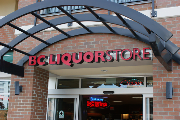 BC LIQUOR STORE Sign Image